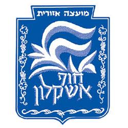 Untitled-3_0001_Hof_Ashkelon_Regional_Council
