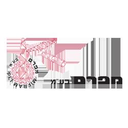 logo_0000s_0014_logo-מפרם