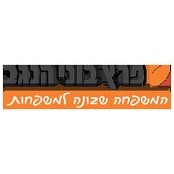 logo_0000s_0019_פרץ-בונה-הנגב