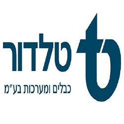 logo_0000s_0025_NEW-223140895366669
